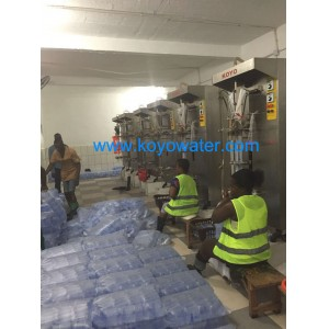 /html/en/products/watersachetfillingmachine/167.html