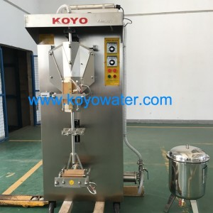 /html/en/products/watersachetfillingmachine/160.html