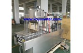 Plastic cup filling and sealing machine for viscous materials