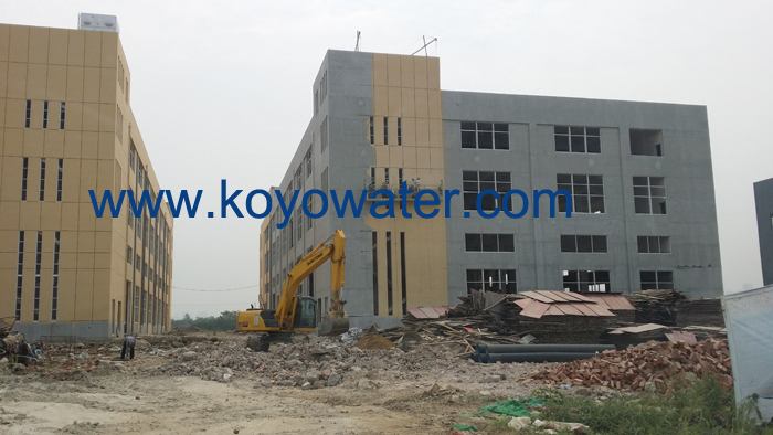 New factory for KOYO sachet water filling machine